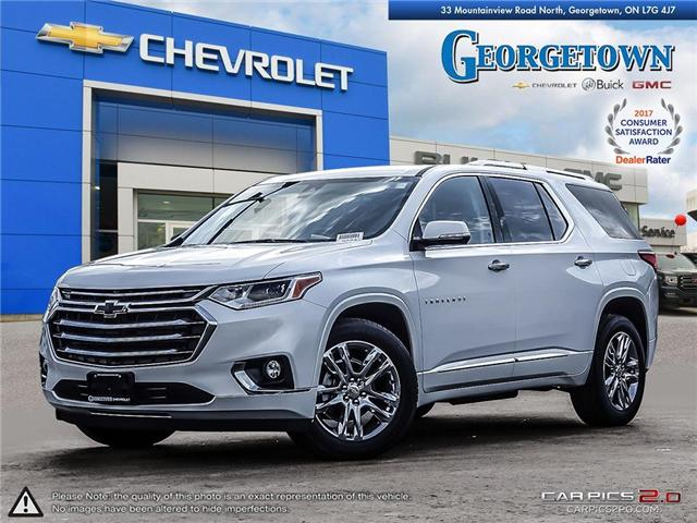2019 Chevrolet Traverse High Country Specs | Chevrolet ...