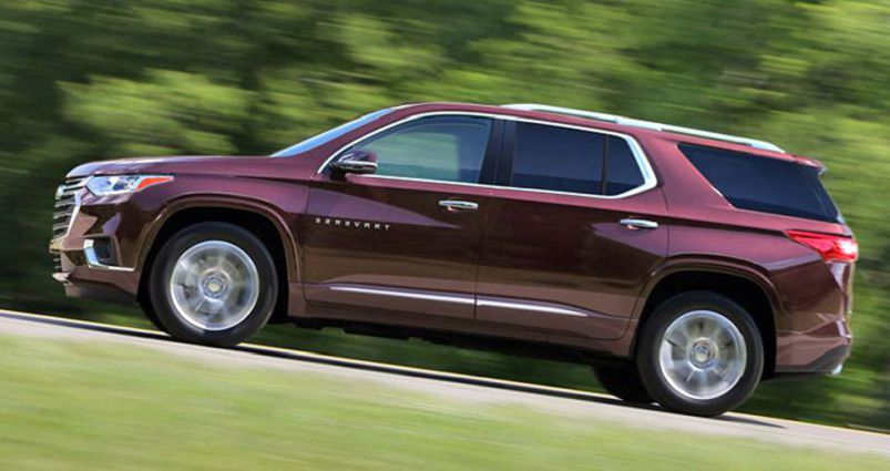 2019 Chevy Traverse Towing Capacity | Chevrolet Engine News