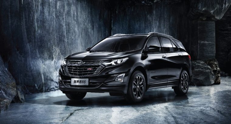 2020 Chevy Equinox Black Edition | Chevrolet Engine News