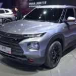 New 2022 Chevrolet Trailblazer Exterior