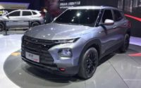 New 2022 Chevrolet Trailblazer Exterior